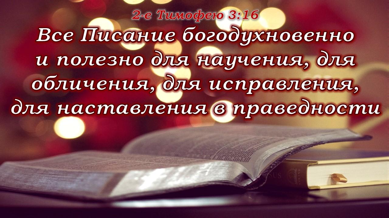 видеоредактор онлайн, стихи из библии фото предлагает возможность